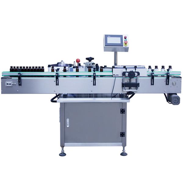 PLC басқару автоматты таңбалау машинасы