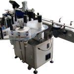 Omron Label Stock электрлік көз автоматты түрде таңбалау машинасы