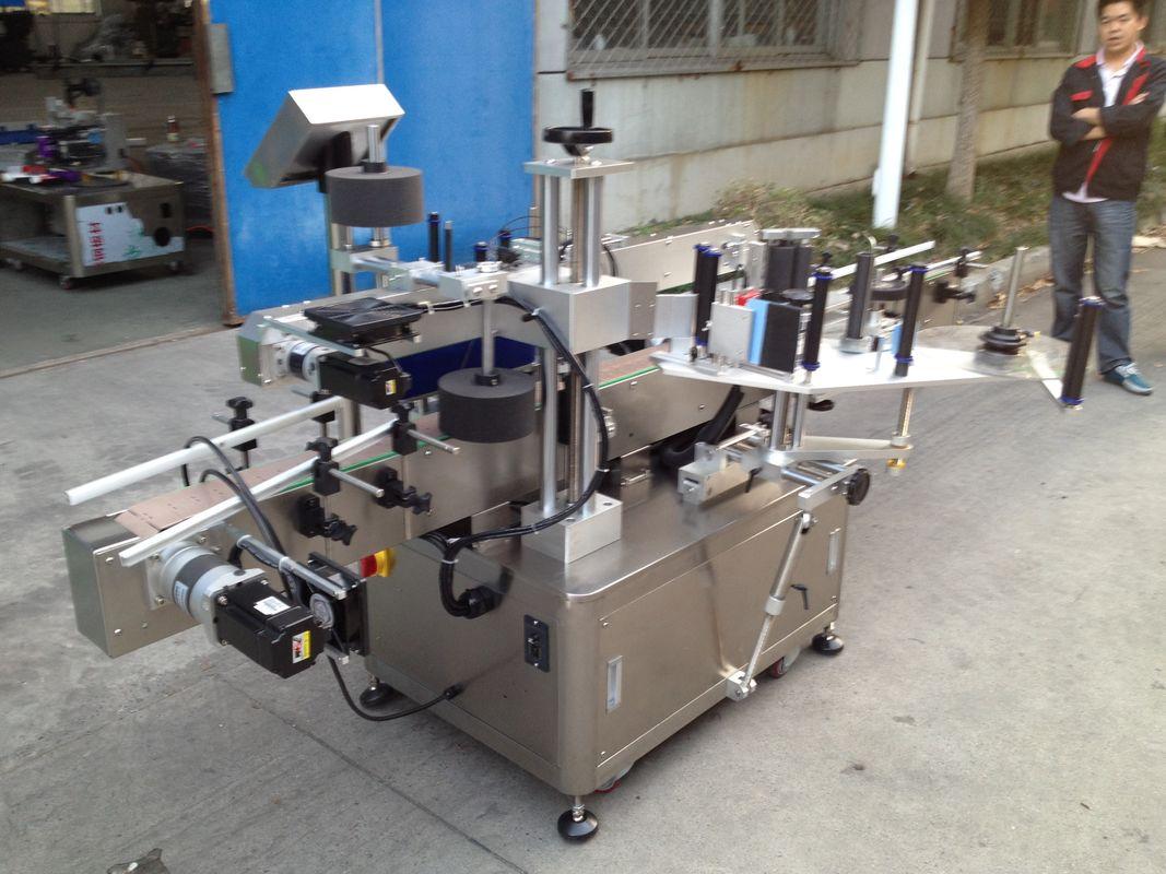 Жоғары жылдамдықтағы ыстық балқымалы желімге арналған бөтелкедегі автоматты жапсырма жаққыш машинасы