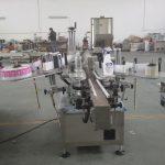 Пластикалық және шыны бөтелкелер Автоматты екі жақты жапсырма жапсырмалау машинасы