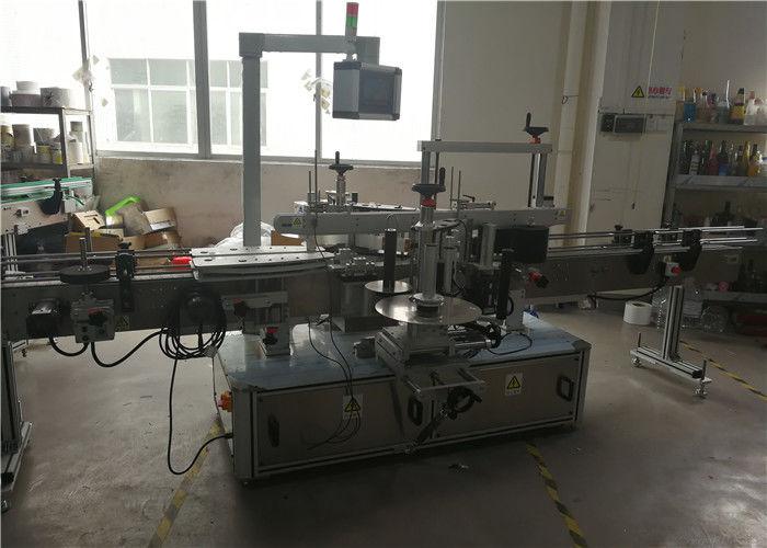 Химиялық өнімдерге арналған пластик бөтелкелерді таңбалау машинасы