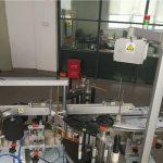 Косметикалық өнеркәсіпке арналған пластикалық бөтелкелерді жапсыруға арналған машина