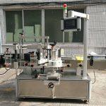 CE автоматты жапсырмаларды жапсыру машинасы / қысымға сезімтал таңбалау машинасы