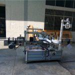 Толық автоматты төртбұрышты бөтелкелерді жапсыруға арналған қондырғылар 4000-8000 В / с қуаты