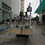Автоматты екі жақты жапсырма жапсырмаларын жапсыруға арналған машина, пластикалық құмыраға арналған жаққыш
