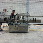 Үй жануарларына арналған бөтелкелерге арналған дөңгелек бөтелкелерді жапсыруға арналған автоматты түрде жапсыратын машина