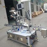 Саптаманың үстіңгі жапсырмалау машинасы, саптамалы дорбаға арналған электр қозғалмалы түріне арналған