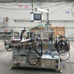 Жоғары дәлдіктегі автоматты жапсырма екі жақты жалпақ бөтелкелерді жапсыруға арналған машина