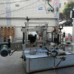 PLC сенсорлы экранымен өздігінен жабысатын цилиндрлік / сопақ бөтелкелерді жапсыруға арналған машина