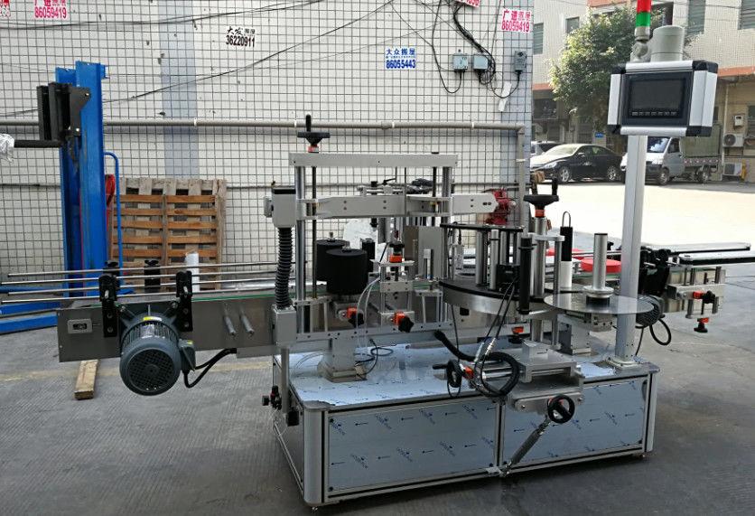 Бөтелкелерге арналған толық автоматты өзін-өзі жабыстыратын жапсырма жаққыш машинасы