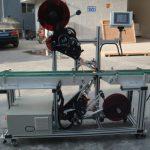 Бөлінген ленталы конвейерлі жоғары тиімділігі бар жапсырма машинасы